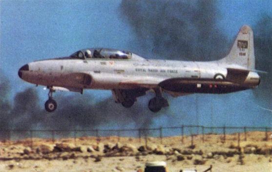 الموسوعه الفوغترافيه لصور القوات الجويه الملكيه السعوديه ( rsaf ) - صفحة 2 304-5
