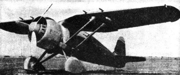 Аэрохобби 1993 01 и самарский самолеты