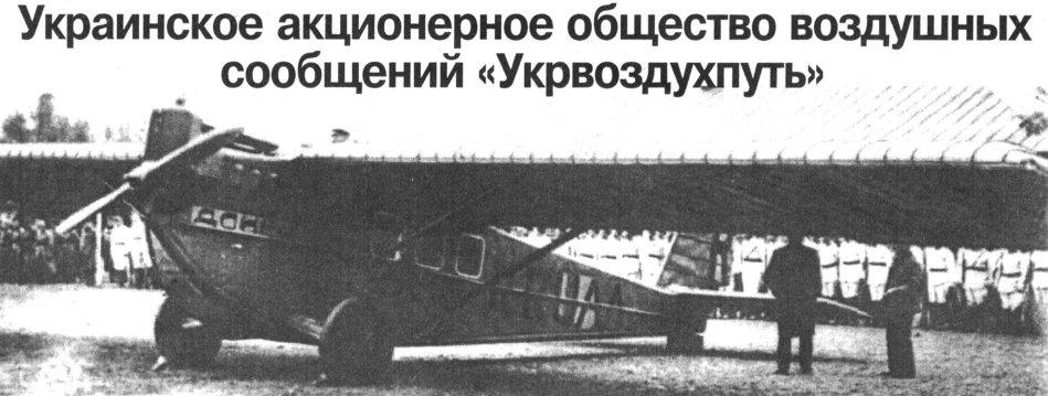 http://aviadejavu.ru/Images6/AH/AH94-4/30-1.jpg