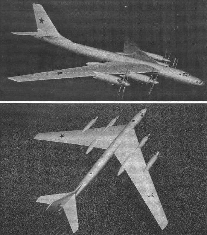 Модель Ту-96