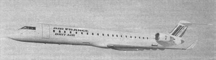 Региональный реактивный самолет