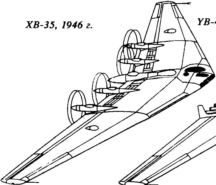 XB-35, 1946г.