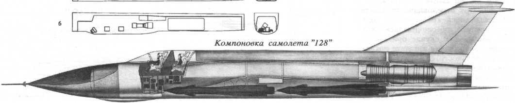 128 ту: