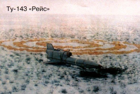 """Burevestnik"" Nuclear-powered cruise missile O3-2"