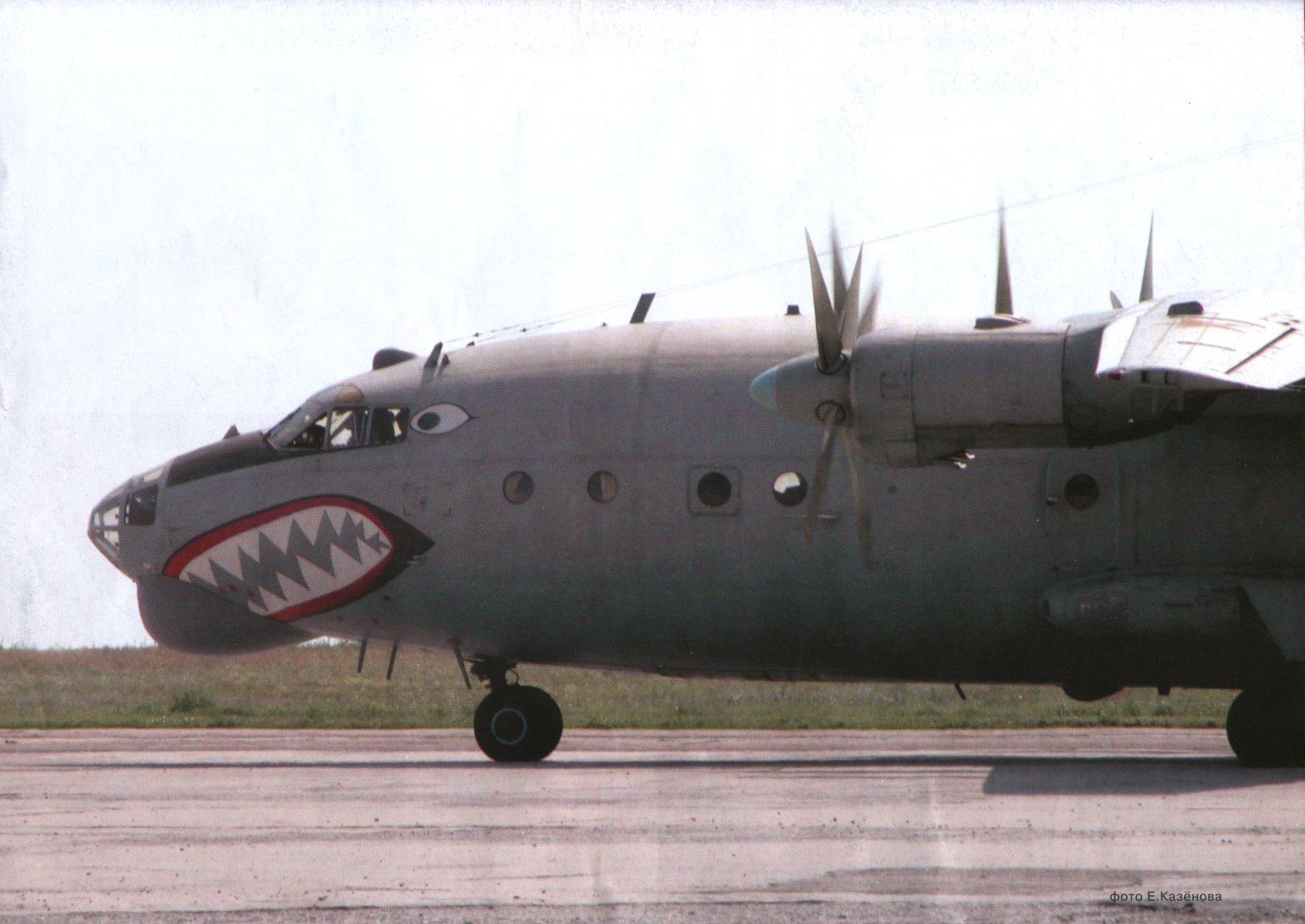 """Ан-12 (по кодификации НАТО: Cub -  """"Щенок """") - советский военно-транспортный самолёт.  Из-за унификации производства..."""