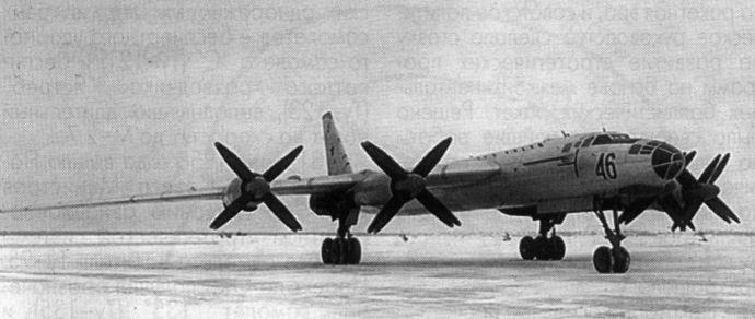 Ту-120 – пионер мирового ядерного авиастроения