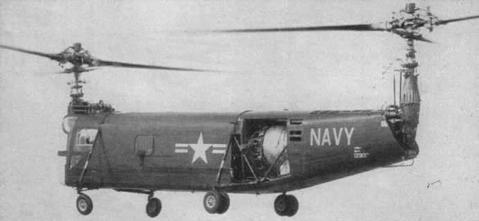 Противолодочный вертолет Белл