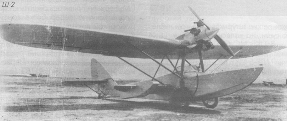 Транспортный самолет-амфибия.  Летающая лодка.  Год: 1930.