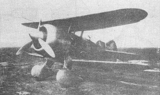 Год 1937