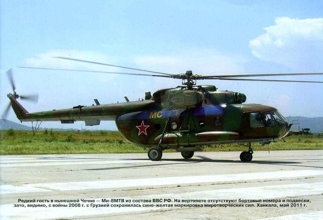 http://aviadejavu.ru/Images6/AV/AV11-5/o3-4.jpg