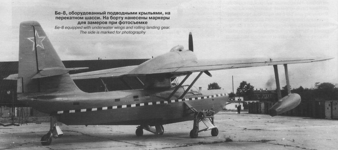 http://aviadejavu.ru/Images6/AV/AV14-2/42-5.jpg