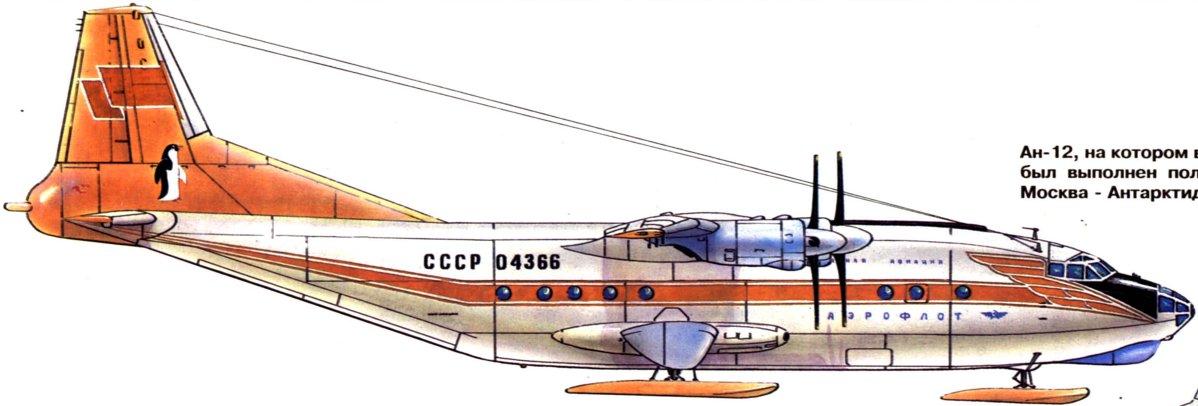 Ан-12, на котором в декабре