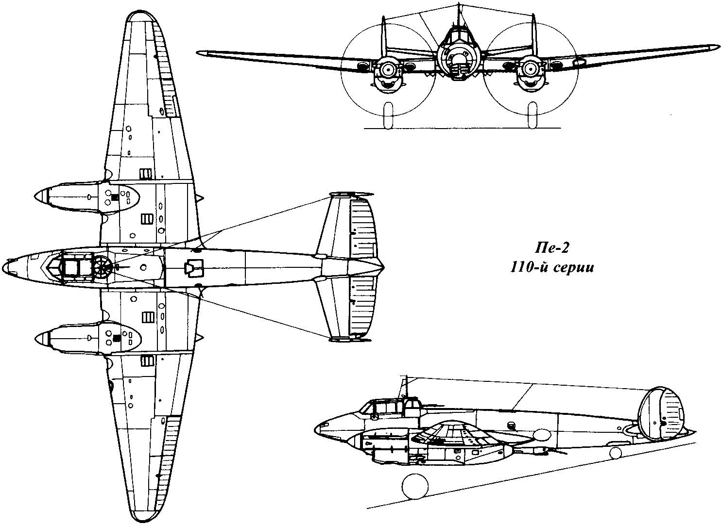 схема самолета пе 2