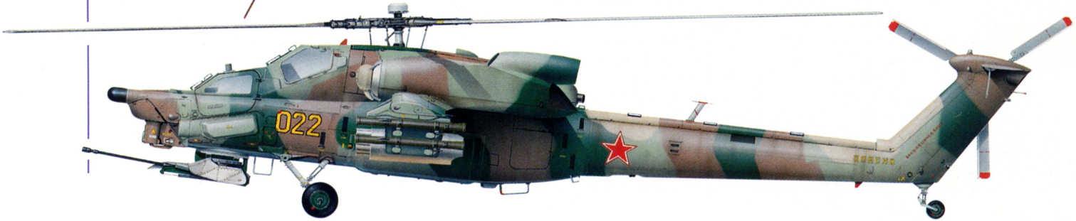 Вертолет Ми-28, получивший в