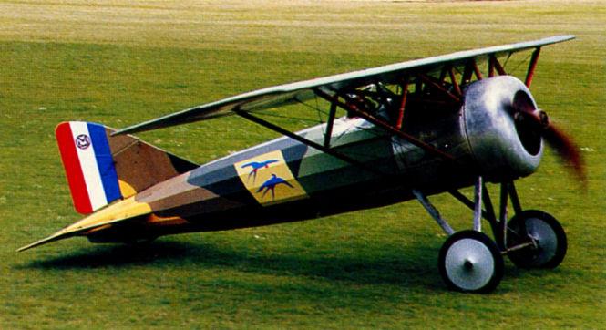Самолет F-AZAP - одна из трех