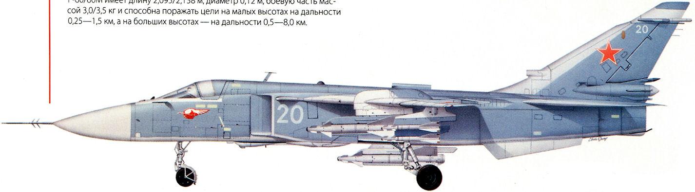 Су-24 чертежи а и в