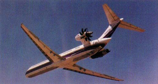 ранее на самолете McDonnell