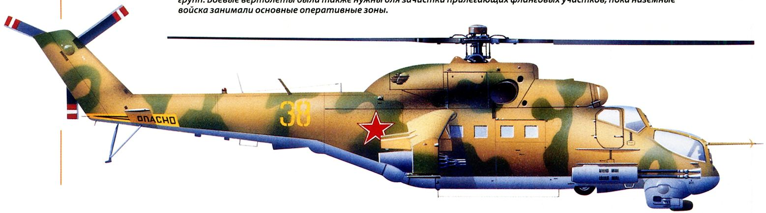 http://crimso.msk.ru/Images6/MM/MM-155/0604-06-2-3.jpg