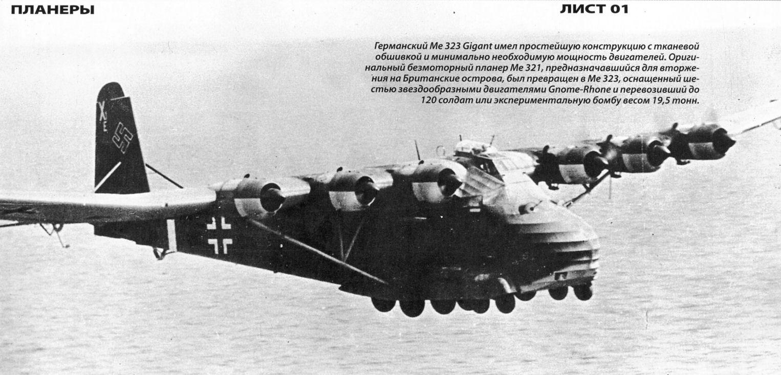 Messerschmitt me 323 gigant flickr photo sharing