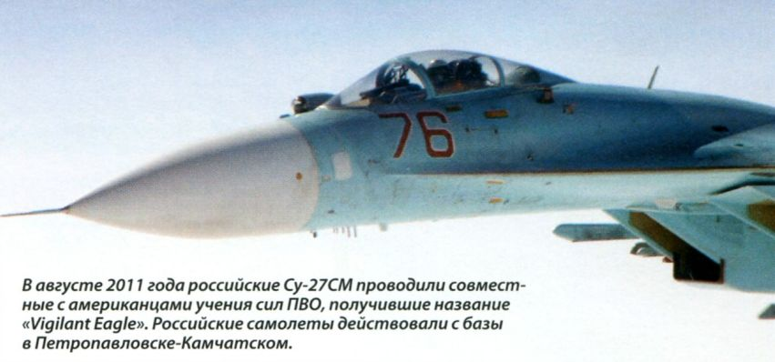 Авиашоу большой аэродром хабаровск