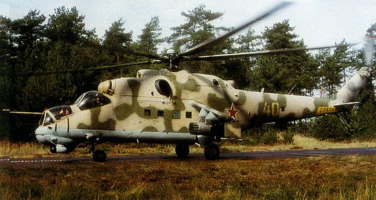 Миль Ми-24 / Ми-35