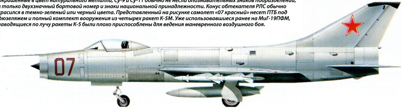 фото самолет су 9