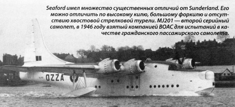 Самолет в 1946 году взятый компанией boac