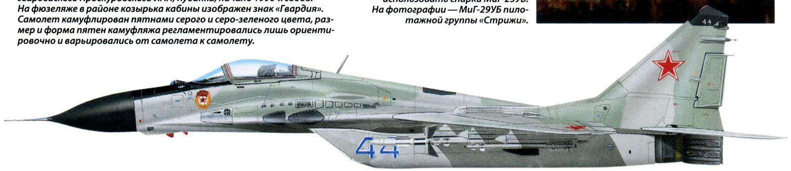 миг-29 чертежи схемы