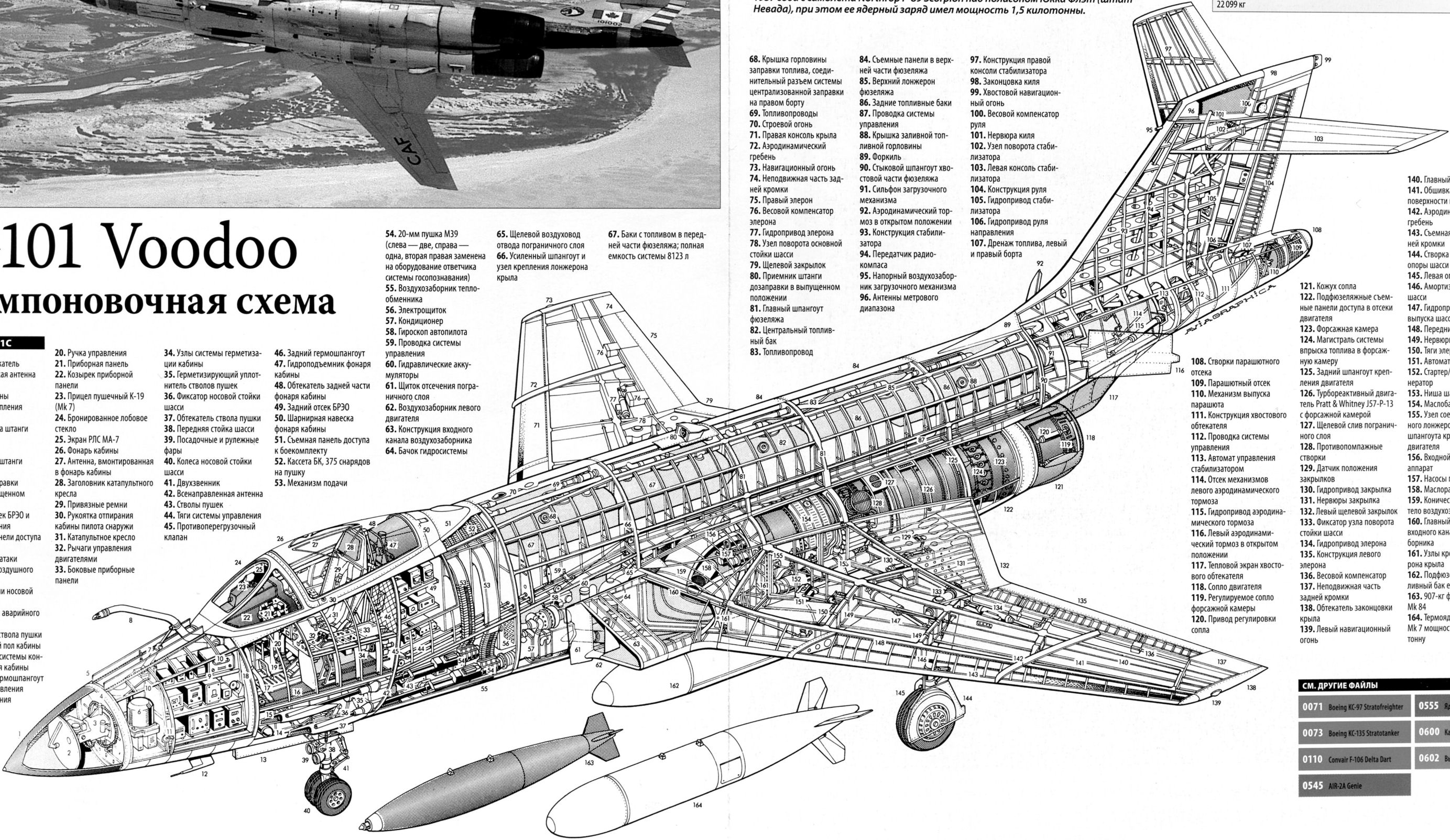 f 101 cutaway engine  f  free engine image for user manual