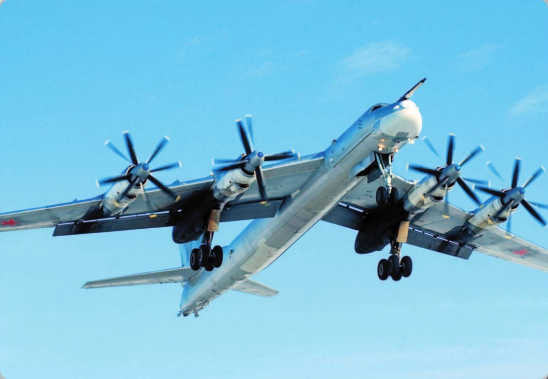 Самолеты дальней авиации россии фото