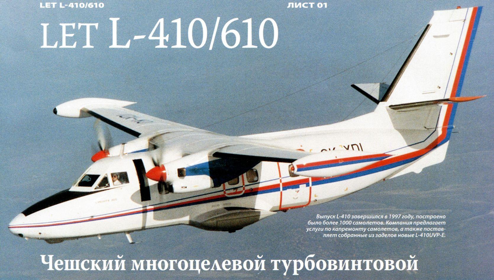 Let 410 flight Manual